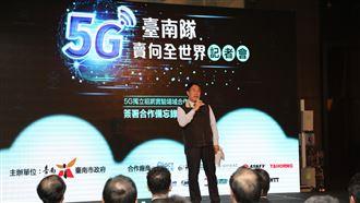 華為5G被封殺!台南5G隊賣向國際