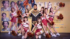 ▲樂天女孩出席任賢齊「齊跡2020任賢齊演唱會」記者會。(圖/樂天桃猿球團提供)