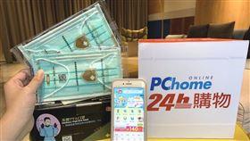 圖/pchome提供,周拋型口罩