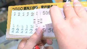 國二搶母券1200