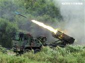 雷霆2000發射火箭彈。(記者邱榮吉/攝影)