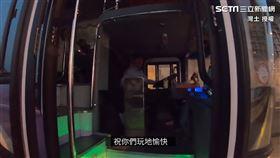 ▲▼北花線司機非常熱情,沿途介紹車外風景。(圖/灣土 授權)