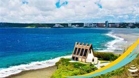 台灣入列!關島24日起低風險國家短期入境免隔離(圖/翻攝Visit Guam 關島觀光局臉書)
