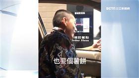 DJ速食店RAP點餐 女店員超神快手全跟上(圖/翻攝自IG @djson666)