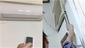 租屋,冷氣,窗型冷氣,變頻,台電計費,一度5元