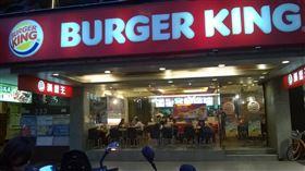 被爆使用過期食材 中國漢堡王發聲明道歉(示意圖/翻攝自維基百科)