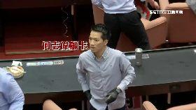 誰投陳瑩卡1201