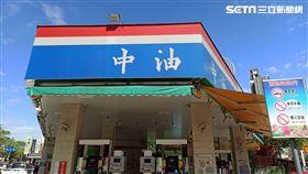 加油站/油價/中油。(記者陳弋攝影)