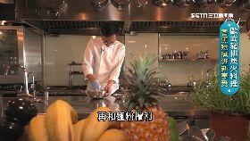 K海景義料理