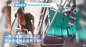 武漢肺炎,中國,四川,公車,口罩,毆打,住院(圖/翻攝自彭湃視頻)