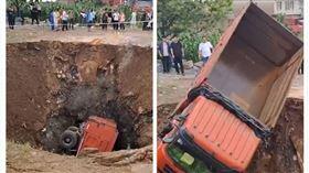 中國,貴州,豪雨,土壤,貨車,墜落(圖/翻攝自沸點視頻)