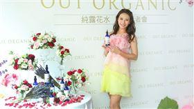 艾莉絲自創美妝品牌「唯有機(Oui Organic )」。(圖/唯有機提供)