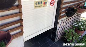 南投民宿廁所偷拍
