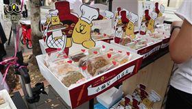 喜憨兒,愛心手工餅乾,心障兒,熊米屋,翻攝自熊米屋烘焙坊 臉書粉專
