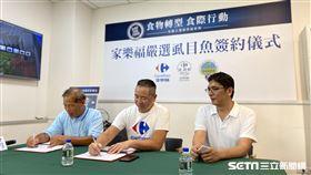 家樂福總經理王俊超今(20)日出席虱目魚契作簽約儀式。(圖/記者馮珮汶攝)