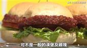 台灣最新潛力10大食農創新團隊出爐