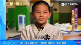 柔道場上逆轉人生 小小選手立志當警察,薛禹希