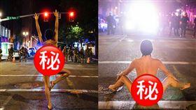 正妹「全裸」對峙警 網封裸體雅典娜 美國,波特蘭,全裸,瑜珈,裸體雅典娜,Naked Athena,暴動 翻攝自推特