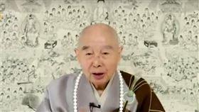 淨空法師 圖翻攝自YOUTUBE https://www.youtube.com/watch?v=T9H3BtvAe-Q