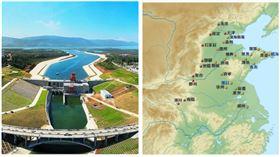 中國南水北調工程(維基百科)