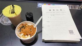 皮蛋瘦肉粥+肉鬆 圖/翻攝自PTT