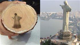 巴西耶穌顯靈?鋸到一半鏈條壞掉…樹幹冒出「救世基督像」(組圖/翻攝自維基百科、推特)
