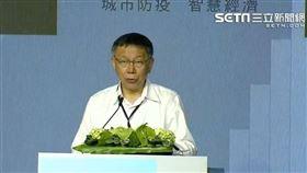 台北市長柯文哲出席雙城論壇(圖/資料畫面)