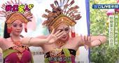 印尼舞蹈家回歸初心蛻變重生