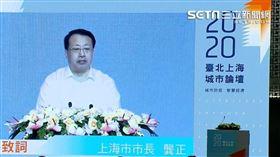上海市長龔正(圖/資料畫面)