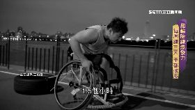 (逆風)羽球王柏翔