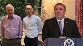 彭定康、羅冠聰、蓬佩奧 圖翻攝自羅冠聰、U.S. Department of State臉書