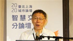台北上海雙城論壇、柯文哲、智慧交通分論壇、經濟交流分論壇(圖/台北市政府提供)
