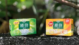 ▲綠的藥皂通過食藥署認證具有止癢、抗過敏、殺菌功效。(圖/中化製藥提供)
