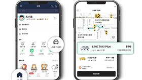 LINE TAXI,叫車平台,交通部,多元化計程車,LINE TAXI Plus