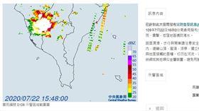 氣象局發布大雷雨訊息。(圖/氣象局提供)