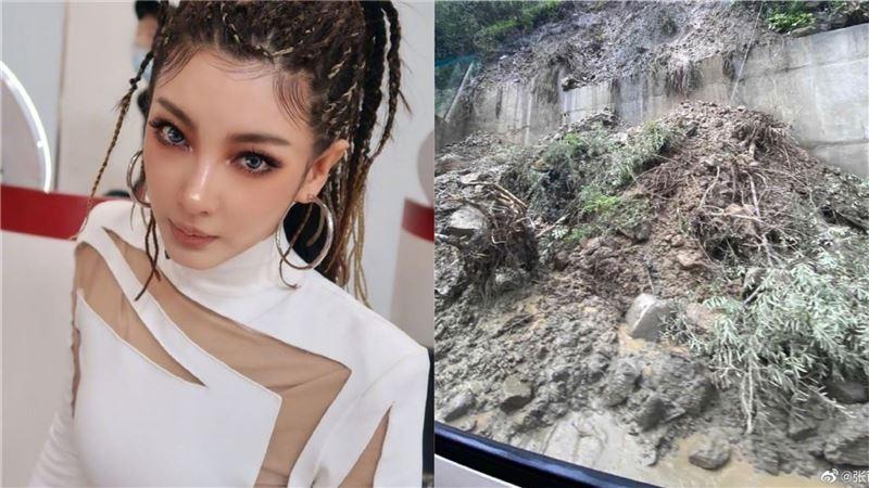 三峽大壩傳潰堤 女星遇土石流嚇壞網