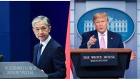 中國外交部發言人 美國總統川普(圖/翻攝自中國外交部官網、川普臉書)