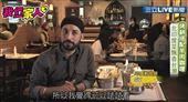 烤餅配羊肉咖哩 印度老闆分享家鄉味
