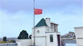 中國駐舊金山領事館(示意圖/翻攝中國駐舊金山領事館官網)