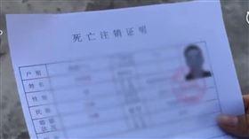 母親離家、父親病死 12歲男孩為父辦死亡證明為去孤兒院 圖/翻攝自秒拍 http://www.miaopai.com/show/pNxXM2u5EAtx8mvL1nKJY4aasLQnWUWTgbjxVg__.htm