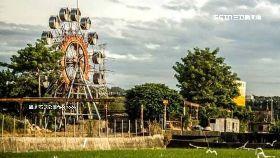 廢樂園兩百1800