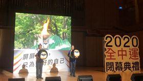 教育部體育署王水文副署長及屏東縣潘孟安縣長一起熄聖火。(圖/教育部體育署提供)