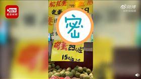 中國,陝西,水果店,西瓜,標語,小學生(圖/翻攝自時間視頻)