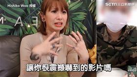 ▲影片審核員JT分享了關於他的工作內容。(圖/Hishiko Woo 授權)