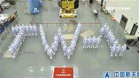 中國首次火星任務升空 驚見