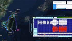 中國業餘無線電玩家意外錄到美軍逼近中國領空,中國戰機升空驅逐的無線電內容。(圖/翻攝自SCS Probing Initiative TWITTER)