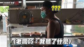 ▲網友柯東東將平常賣便當的日常拍成小短片。(圖/網友柯東東 授權)
