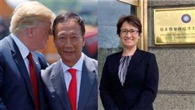 郭台銘與川普,蕭美琴(圖資料照、翻攝駐美代表處臉書)