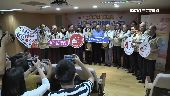 雲林同鄉會發起「募款濟助鄉親」活動