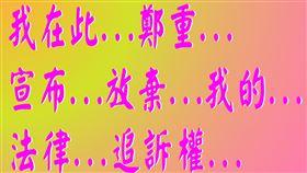 司法院(圖/翻攝自司法院臉書)